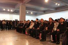 第四届东+西大学生国际海报双年展及颁奖仪式