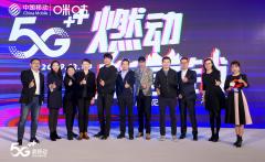 "5G释放创新增长红利:咪咕开启体育""新赢销""时"
