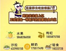 """""""传统""""碰撞""""潮流"""",新希望乳业粉丝节定义"""