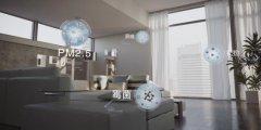 松下空调nanoe主动出击 营造健康舒适家居环境