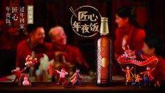 如何玩转春节情感内容营销?来看看雪花啤酒破