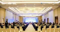 博鳌国际养生论坛夏季峰会在鼎龙湾闭幕 鼎龙集