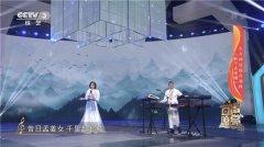 东方神话组合携新作《新千古绝唱》