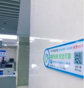 智慧城市WiFi先行 WiFi万能钥匙携手I-Chongqing助力用