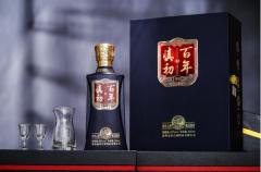 """酱香君子 百年慎初 ——百年慎初酒是怎样""""炼"""