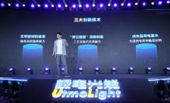 三大创新技术全球首秀 极电光能领跑光伏万亿赛