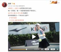 """""""全能少女""""田亮女儿森碟尔克儿童运动大片,"""