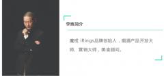 """【李克说】:做品牌,要""""一箭穿脑""""还是""""一"""